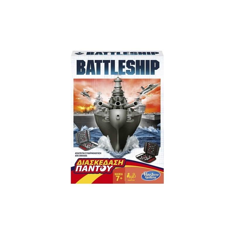 Battleship Grab & Go (B0995)