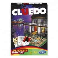 Cluedo Grab & Go (B0999)