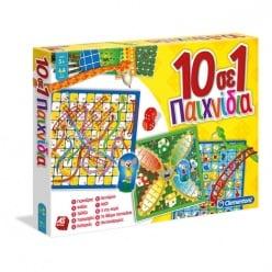Επιτραπέζιο 10 σε 1 (1040-63621)