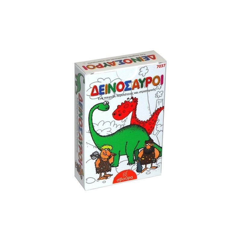 Επιτραπέζιο Οι Δεινόσαυροι (7037)