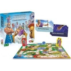 Επιτραπέζιο 50/50 Games Οι 12 Θεοί του Ολύμπου (505206)