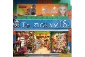 Κατάστημα Παιχνιδιών eToy.gr | Το Παιχνίδι | Βενιζέλου 44 Αλεξανδρούπολη
